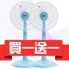 買一送一【華元】14吋立扇/桌扇/電扇/電風扇/風扇 HY-1485 (一箱2入)