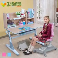 【生活誠品】兒童書桌椅 學習桌椅 兒童桌椅 可升降兒童成長桌椅組 ME362+AU612桌椅組