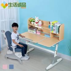 【生活誠品】兒童書桌椅 學習桌椅 兒童桌椅 可升降兒童成長桌椅組  ME521+AU880桌椅組
