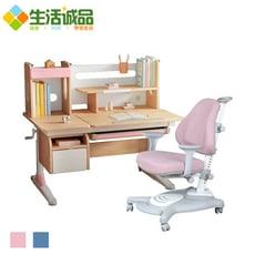 【生活誠品】兒童書桌椅 110cm桌面 可升降桌椅 成長桌椅 兒童桌椅(ME203+AU880)