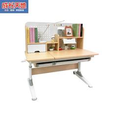 【成長天地】兒童書桌 110cm桌面 可升降兒童成長桌椅 (ME207單桌)