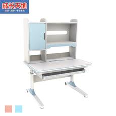【成長天地】兒童書桌 90cm桌面 可升降學習桌(ME202單桌)
