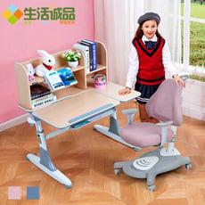 【生活誠品】兒童書桌椅 學習桌椅 兒童桌椅 可升降兒童成長桌椅組 ME362+AU880桌椅組