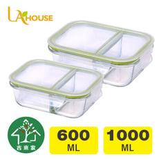 【吉來家】法國LA HOUSE~4D全隔斷耐熱分隔玻璃保鮮盒2件組