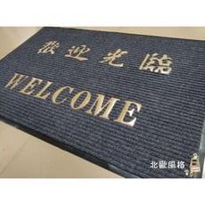 北歐地墊可訂做3a迎賓地墊/酒店大門口歡迎光臨地毯電梯地墊門墊防塵防滑平價屋