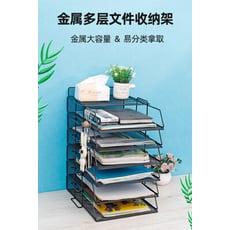 辦公用品桌面A4文件架子置物架多層金屬鐵網檔案資料整理框收納盒-平價屋