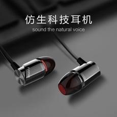 線控耳機 耳機入耳式男女生韓版可愛蘋果安卓手機通用重低音耳塞式有線帶麥魔高音質平價屋