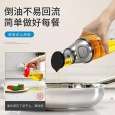 定量油瓶 定量油壺油瓶油罐控油濾油神器廚房家用防漏玻璃醬油瓶醋壺調料瓶 - 304不銹鋼款