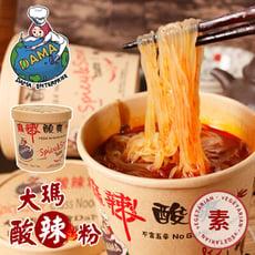 【大瑪南洋蔬食】低卡純素酸辣粉(133g/入)
