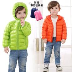 專櫃級兒童保暖羽絨外套