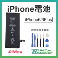 【刀鋒BLADE】iPhone 全新電池 6/6Plus 保固一年 全新0循環 附背膠 工具