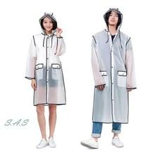 SAS 透明雨衣 霧面雨衣 超潮黑邊雨衣 輕便雨衣 黑邊雨衣【468】
