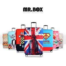 高彈性行李箱套  適用26-29吋  多款可選【010001】