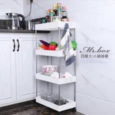 Mr.box-日系隙縫萬用4層滑輪收納架/置物架-大款(深22cm)【024030-01】
