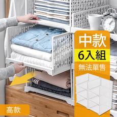 Mr.box-第三代抽疊兩用滑軌收納箱(高款)【007004-01】