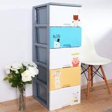 HOUSE-嗨小熊收納櫃五層-DIY組裝【005074-02】