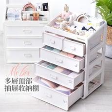Mr.box-日式頂層收納三層抽屜式內衣小物收納整理盒收納箱(白色)【007016-01】