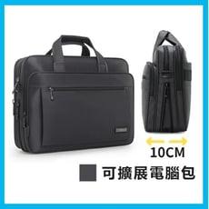菁英款公事包 筆電包 手提包 商務包 單肩包 電腦包 多功能包 側背包