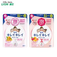日本獅王趣淨/抗菌/潔淨洗手慕斯-補充包200ml《全新包裝》