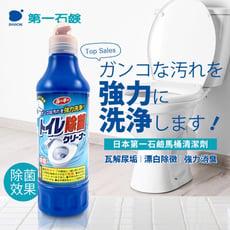 第一石鹼馬桶清潔劑500ml