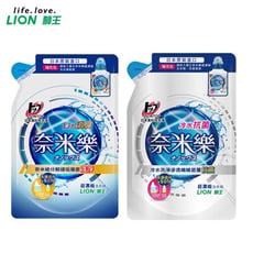 【日本獅王】奈米樂超濃縮洗衣精補充包450g(冷水抗菌/淨白消臭)任選