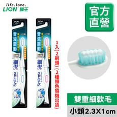 獅王細潔音波震動牙刷-專用刷頭1入(2刷頭)《粉色/藍色隨機出貨》