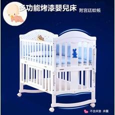 實木烤漆嬰兒床   嬰兒床  多功能嬰兒床    床邊床  搖床   遊戲床