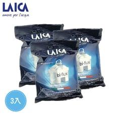 【LAICA萊卡】雙流高效濾芯(3入)