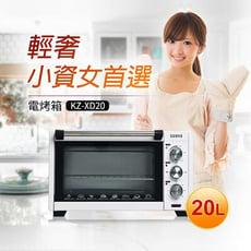 SAMPO 聲寶 KZ-XD20 電烤箱 20L