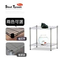 【Steel Tycoon】30x60x60cm(H)三層收納層架