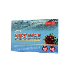 【瑞昌藥局】小分子紅景天提神膠囊 60顆/盒 (紅景天.冬蟲夏草)