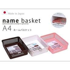 居家寶盒【YV3499】日本製 櫻花 A4 檔案夾 文件夾 資料夾 文件收納 桌面收納 書籍收納