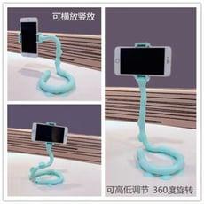 【居家寶盒】創意多功能毛毛蟲手機支架 懶人彎曲吸盤支架 直播支架 床頭桌面多功能手機支架