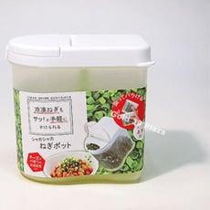【居家寶盒】350ml蔥花冷凍保存器 蔥花保鮮盒 蔥薑蒜辣椒專用收納盒 翻蓋式瀝水保鮮盒 食品配料盒