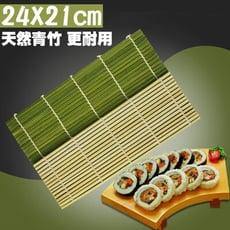 【居家寶盒】天然壽司竹簾 24x21cm 壽司捲 捲壽司器 飯糰模 竹片卷 竹捲 竹簾