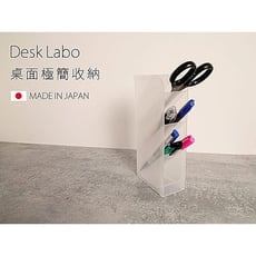 居家寶盒【SV3151】日本製 桌面極簡 收納盒 無印風 PP收納 桌面收納 文具收納 小物收納