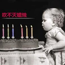 居家寶盒【SV9657】10支入 吹不熄蠟燭 愚人節惡作劇 整人玩具 生日 派對 聖誕節 萬聖節 整