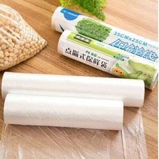 【居家寶盒】50入 大號35x25 一次性點斷式食品保鮮袋 無毒PE保鮮袋 可微波爐食品袋 廚房用品
