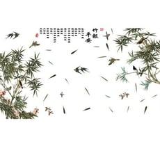 【居家寶盒】竹報平安 中國風竹子SK2021AB新款壁貼 民宿 店面 客廳 書房 玄關 居家裝飾