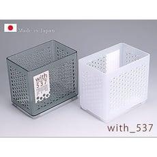 居家寶盒【SV3484】日本製 with透明高型置物盒 收納盒 桌面收納 文具收納 保養品收納