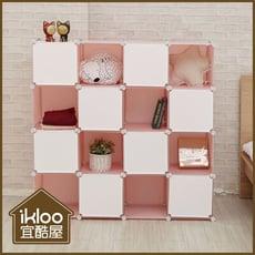 【居家寶盒】ikloo~魔術方塊16格8門收納櫃 創意收納組合櫃 鞋櫃鞋架收納箱置物屏風櫃