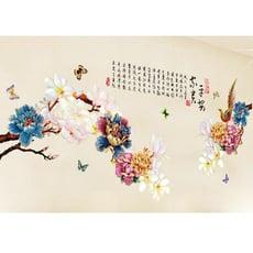 居家寶盒【YV2877-1】創意新款壁貼 居家裝飾 臥室 客廳 書房 中國風 富貴花開牡丹SK913