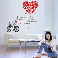 *限宅配**限宅配*居家寶盒【YV4206】創意可移動壁貼 牆貼 背景貼 時尚組合壁貼 愛心自行車