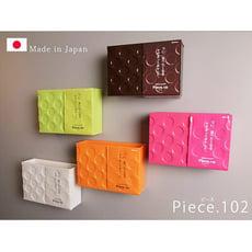 【居家寶盒】日本製 寬型彩色圓圈磁性磁鐵置物架 桌面收納 文具收納 雜物收納