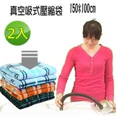 居家寶盒【SV8047】日本真空吸式壓縮袋 換季收納 防塵袋 防水袋夾鏈袋 衣櫃收納 旅行收納袋15