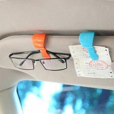 【居家寶盒】2入汽車眼鏡固定夾 遮陽板夾 收納置物夾 名片夾 收據夾 行照夾 便攜式多用途夾 汽車用