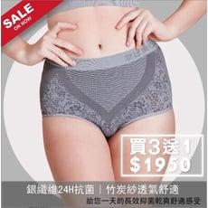 【京美】 逆時健康提臀褲 三角款 買3送1 (共4入)