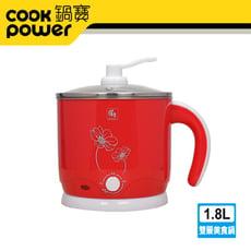 【鍋寶】316雙層防燙多功能美食鍋 1.8L BF-9160R