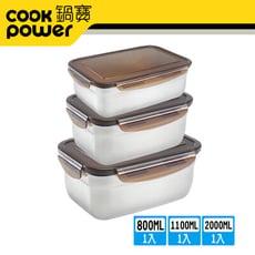 鍋寶 316不鏽鋼保鮮盒嘗鮮3入組 EO-BVS2001110108