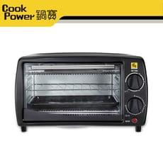 【鍋寶】多功能溫控烤箱 9L RB-7090Z